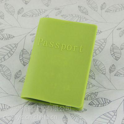 创意硅胶简约护照套 护照夹