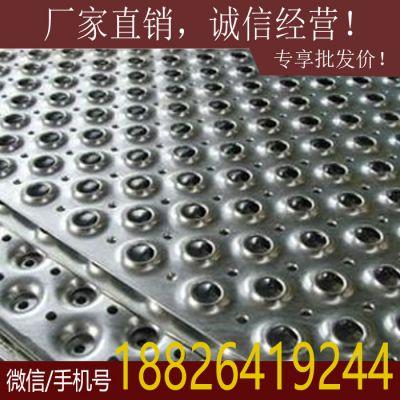 长期批发供应广州天河白云南沙番禺各种尺寸凹凸孔防滑板