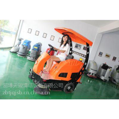 供应天津扫地机 室内电动扫地车 天骏厂家 十年品牌百年服务