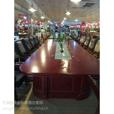 供应天津办公家具各种优质会议桌椅