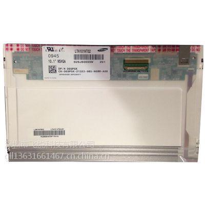 供应全新 LTN101NT02 led液晶显示屏幕 10寸笔记本显示屏