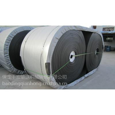 保定千宏输送机械销售有限公司、耐高温700橡胶输送带。厂家直销