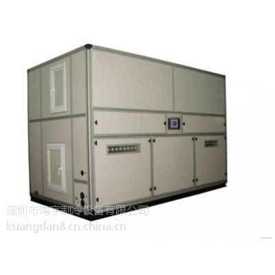 鸿宇制冷HY8HP恒温恒湿空调医院恒温恒湿空调