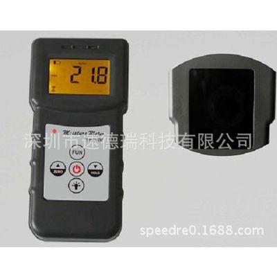 感应式水分测定仪 速德瑞MS300