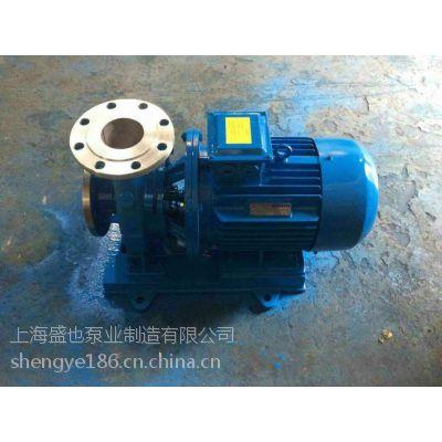 ISW50-125 卧式循环离心泵 卧式增压管道泵