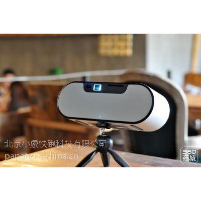 葩葩(Pa) 旅行影院 微型投影仪 户外旅行影院 高清智能便携家用投影机