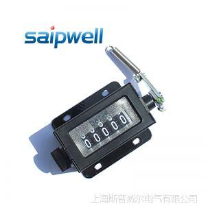 供应拉动式工业计数器/D67-F型拉动式计数器