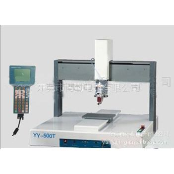 供应YY-500T全自动点胶机