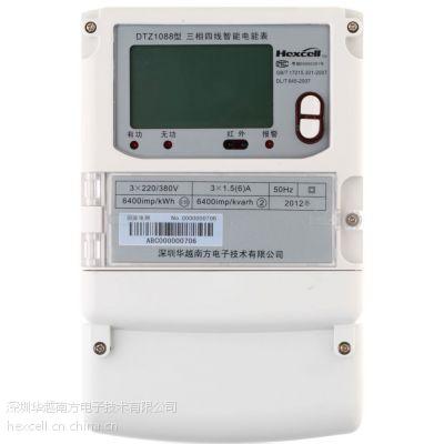 供应DTZ1088/DSZ1088 三相智能电能表