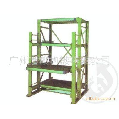 供应抽屉式重型模具货架,有效利用库房空间,标准化存放模具。