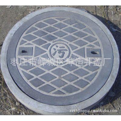 枣庄市峄城区坤恒井盖厂供应优质排水检查用井盖