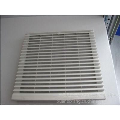 供应仿威图通风过滤网组网式过滤器风机配件生产厂商,机箱散热风扇