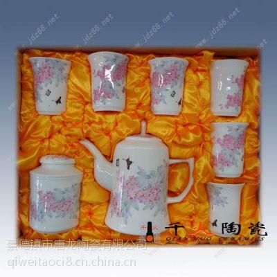 供应会议茶具厂家 会议赠品茶具 促销赠品茶具