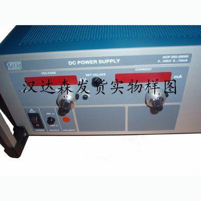 供应德国FuG Elektronik电源HCN7E