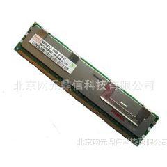 供应HMT151R7AFR4C-H9 4GB 2Rx4 PC3-10600R-9-10-E1 Hynix现代内存
