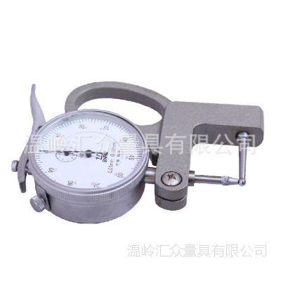 正品桂林 桂林机械管壁厚度表 0-10*30*0.01MM
