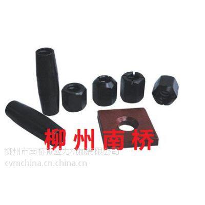 供应精轧螺纹钢锚具(YGM32-A)