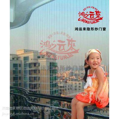 济南防护网防小孩安全爬窗研发 防高空坠物 上门安装