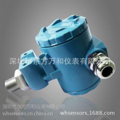 WP401压力变送器 德国技术 WP401压力变送器厂家直供