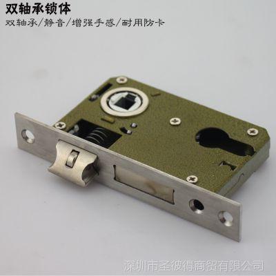 室内门锁配件/双轴静音不锈钢锁体/机械门锁/木门锁/执手锁