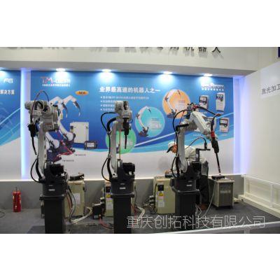 供应重庆地区码垛机器人