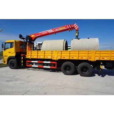 超低价!直臂式10吨随车吊(SPS25000) 品质高 厂家直销 价格更低