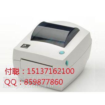 郑州斑马GK888热敏电子面单打印机斑马GK888T河南厂家直销