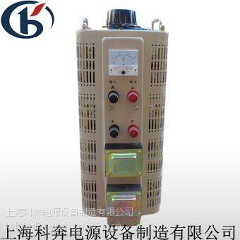 科奔TDGC2-7kva接触式调压器