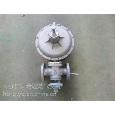 乌鲁木齐燃气调压器_安瑞达(图)_沼气调压器