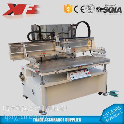 新锋 供应半自动丝网印刷机 平面丝印机