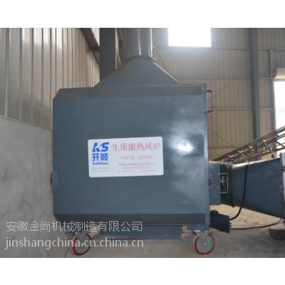 开顺KS5L-15MM生物质能热风炉