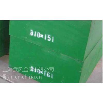 厂家直销1.2312模具钢,钢板,圆钢,钢材,规格齐全