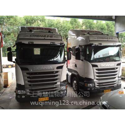 上海到福建省南平市整车运输物流公司