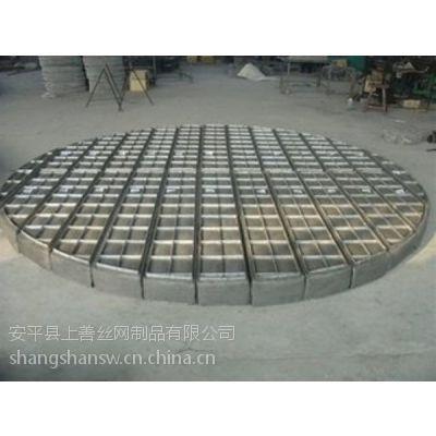 烟囱除雾器不锈钢丝网 厚度100-800 消除烟气水蒸气环保脱白 安平上善定做