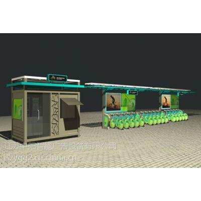 公共自行车棚制造厂家(江苏中阳广告设备)