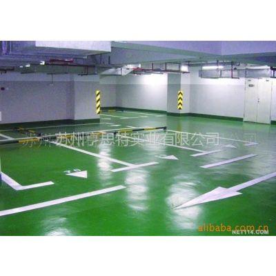 供应环氧树脂砂浆防滑地坪工程