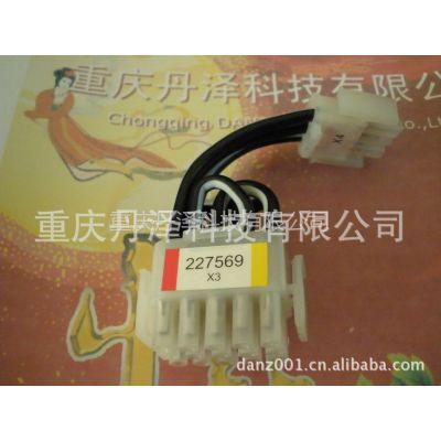 供应诺信nordson热熔胶机电力配置装置227569JUMPER,3/N/PE