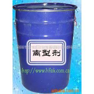 供应热转印哑面离型剂,热转移离型剂