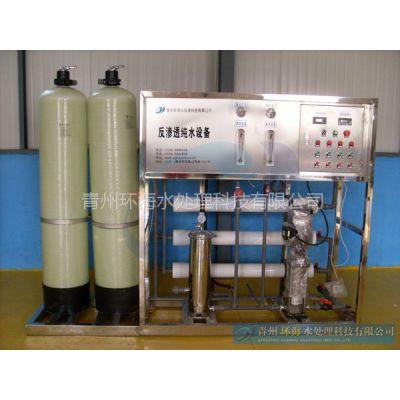 供应生活饮用水设备 直饮水设备 青州环海书处理