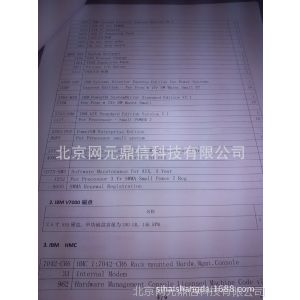 供应IBM小型机POWER7+ 750 P750  8408-E8D 2C3.5G/2*300G/64G/DVD