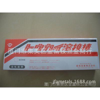 供应日本TOKAI东海焊条TM2000