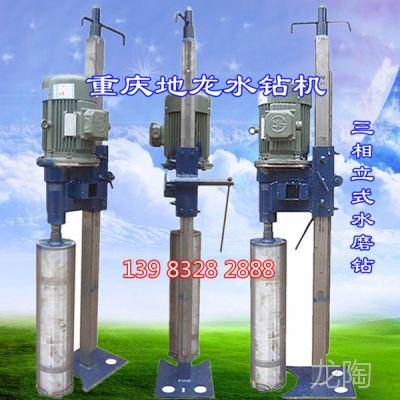 完整全套立式水钻机、水磨钻钻筒、水钻钻头、工程地葫芦等工具