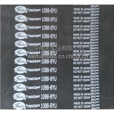 供应进口美国盖茨gates PowerGrip 8YU-864同步带 盖茨一级代理