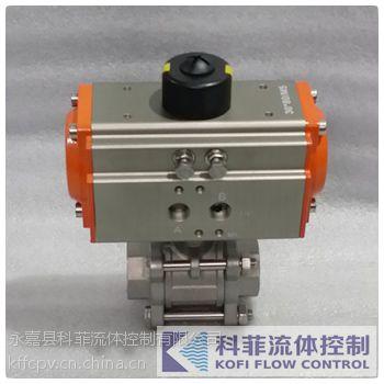 气动三片式球阀Q641F、气动不锈钢球阀、气动片式球阀