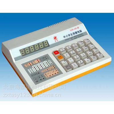 中西儿童保健电脑/中小学生保健电脑 型号:S93/WZR-EB2库号:M293409