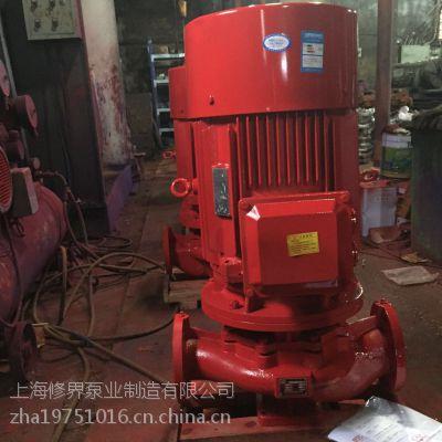 办公楼自动消防泵xbd4.3/1-32上海厂家