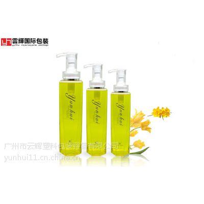 广州化妆品塑料瓶厂家 PET化妆瓶包装定制