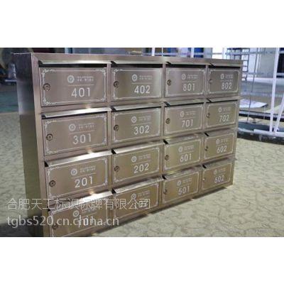 湖北邮政信报箱、合肥天工、邮政信报箱尺寸