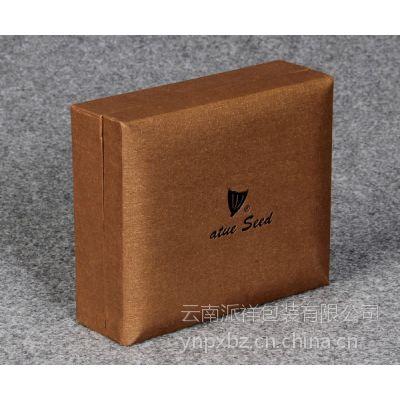 高档首饰盒 礼品包装盒 高档天地盖首饰盒 天地盖包装盒