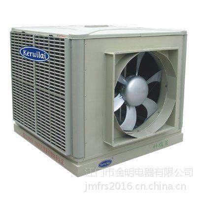 江门水帘降温|科瑞莱水冷空调|轴流式送风机组KS36